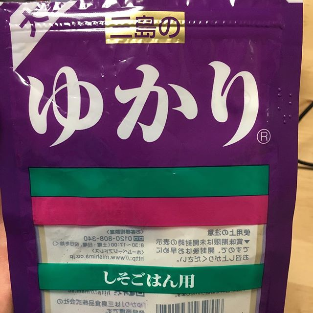 "さ、さすがだぜ・・・ 誰もが知っている しそふりかけの「ゆかり」を作っている会社は「三島食品」と言う会社。最近、なぜかスティックペン型のゆかりを作ったことでも話題になっていて、密かに注目を浴びている会社だ。その会社の名前から、自分はてっきり「静岡県三島市」の会社だと思い込んでいて「さすが静岡!」と鼻高々だったのだが、最近たまたまパッケージの裏を見たら広島県の会社だと言うことを初めて知った。さ、さすが広島・・・(汗)http://hornets.homeunix.orgIn Japan, there is a famous seasoned powder for rice. It is made from perilla and its name is ""Yukari"". The name of company which made that powder is ""Mishima Syokuhin"". The company made a stick like a pencil filled filled with ""Yukari"" these days and it is in the spotlight.I have been thinking the location of that company is in Shizuoka pref because that company's name is ""Mishima"". Mishima is a city of Shizuoka pref. and near my house. I was proud of Shizuoka pref to have such a company.But a few days ago, I found that the company is located in Hiroshima pref. by reading the package of ""Yukari"". I think that Hiroshima is great…"
