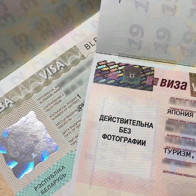 パスポート帰還およそ1ヶ月程度の旅に出ていたMyパスポートがやっとのこと帰還。ただのビザ申請で手元になかっただけなんだけど・・・。 次の旅のために「ロシア」と「ベラルーシ」の2カ国のビザが貼られて帰ってきた(写真)。 次の旅で訪れる予定の国は4カ国。そのうちの2カ国でビザが必要という、かなりの高確率。とはいえ、日本のパスポートはビザなしで訪れることができる国の数で言えば、世界最強パスポートのうちの一つ。ビザ申請の機会もなかなか無いのでこういうのも結構楽しい。