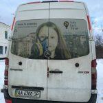 【ウクライナ旅行記】Day9 チェルノブイリの現状はどうなっているのか?を見に行ってみた!