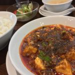 【blog】本場よりも美味いかも? 御殿場の麻婆豆腐