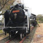 【blog】石川県松任駅前のデゴイチ(D51)