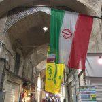 【blog】イランに来てます。