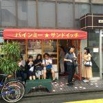 【blog】海外旅 in 東京(ベトナム編)
