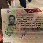 【イラン旅行記】Day1 イスファハーンの観光スポットは「橋」?