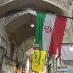 【イラン旅行記】Day3 「世界の半分」と言われていたイスファハーンの広場は本当に「世界の半分」なのか?